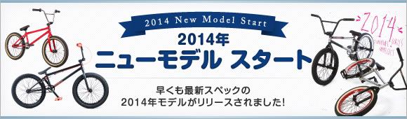 banner_2014.jpg