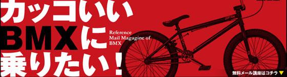 d1ce718c607b BMX通販ショップ「ワンダーランド」  DVD